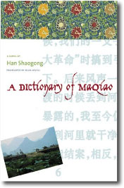 A Dictionary of Maqiao by Han Shaogong