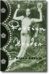 Foreign Brides by Elena Lappin