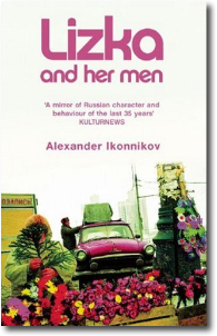 Lizka and Her Men by Aleander Ikonnikov