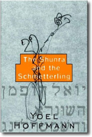 The Shunra and the Schmetterling by Yoel Hoffman
